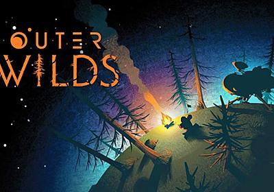 【決定版】Outer Wildsをクリアした(する)人へ、更なる探求の手引き - やや最果てのブログ