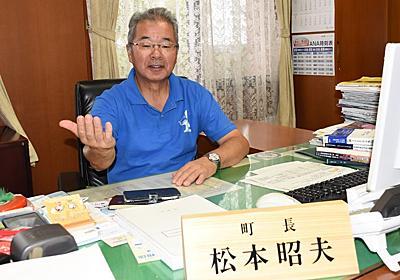 名探偵コナン:ゆかりの北栄町と米人気司会者がネットで論争 駐日米大使が調停役に - 毎日新聞