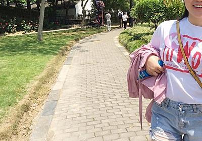中国で習近平国家主席の写真に墨をかけた女性が消えた