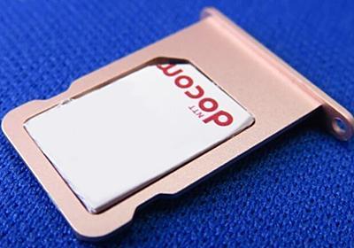 MicroSIMカードを切断してNanoSIMカードとして使う│ZMASAa.blog