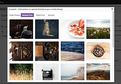 Unsplash Plugin Brings One-Click Stock Photo Uploads to the WordPress Media Library – WordPress Tavern