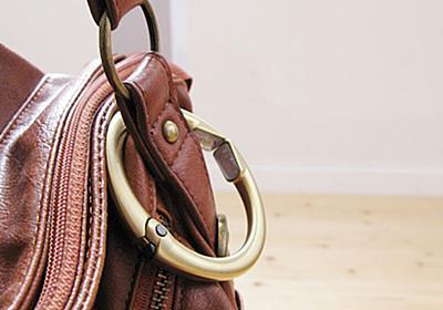 どこでもバッグやカバンを掛けることができるフックになるリング。とても便利なアイデア雑貨です。 : インテリア雑貨の伊勢海老太郎ブログ