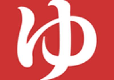 30分、JavaScriptで作るWebサービスのモックアップ - ゆーすけべー日記