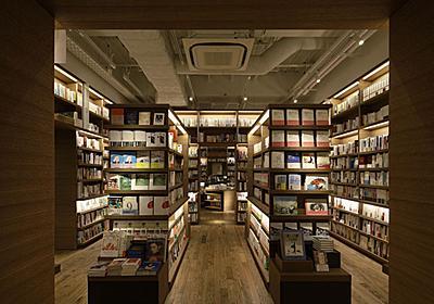 蔦屋書店に聞く! 本棚のおしゃれなレイアウト&収納アイデア   スーモジャーナル - 住まい・暮らしのニュース・コラムサイト