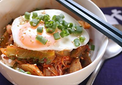 コ、コレはゴーヤの革命的レシピ〜ゴーヤの豚キムチ丼 - 今日、なに食べよう?〜有機野菜の畑から~