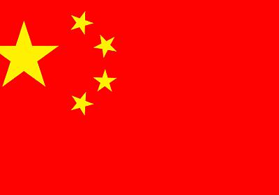中国工作員がさまざまなSNS上で英語や日本語を使ってデモを呼びかけている可能性 - GIGAZINE