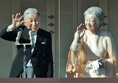 初めて天皇誕生日なし 政府が19年の祝日発表  :日本経済新聞
