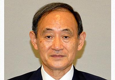 菅首相 コロナ感染拡大「きょう説明する」 首都圏3県宣言で調整 | 毎日新聞