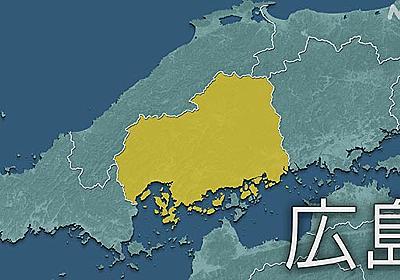広島 新型コロナ 過去最多の195人感染確認 県内延べ6957人に   新型コロナ 国内感染者数   NHKニュース