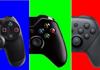 任天堂とソニーとマイクロソフトが、米国の対中国関税引き上げに共同で反対声明。ゲーム機の値上げや業界への打撃を懸念 | AUTOMATON