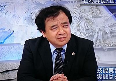 日本における奴隷制度について 糸満売り 加えて売春について 波島 さんの意見と書籍の紹介 - Togetter