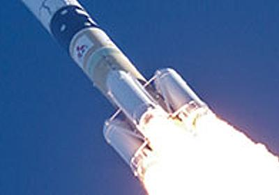 H-IIAロケット29号機 打ち上げ写真集 | ファン!ファン!JAXA!