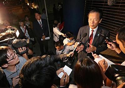 【衆院解散】大阪民進消えた希望 「維新と調整は遺憾」緊急会議2時間超(1/3ページ) - 産経WEST