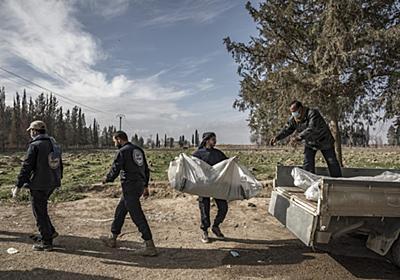 シリアの遺体回収者は、FacebookやGoogle Earthを駆使する。戦闘の犠牲者を正しく埋葬するために|WIRED.jp