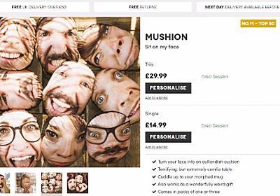 どうすんだよこれ…… 自分の顔をクッションにできる「MUSHION」から狂気を感じる - ねとらぼ