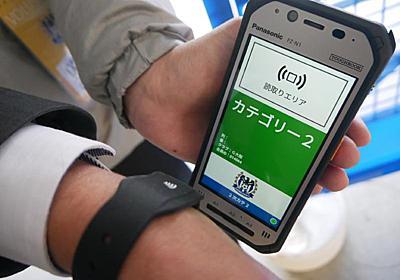 パナソニック、約28,000人を対象にしたチケットの電子化の実証実験 - PC Watch