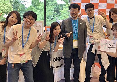 RubyKaigi 2018 ありがとうございました! - クックパッド開発者ブログ