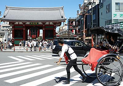 浅草の人力車のイケメン俥夫(しゃふ)は一日にどれくらい歩くのか? ソフトバンクの営業マンと比較してみた - 毎日がちょっと楽しくなるWebマガジン!ソフトバンクニュース