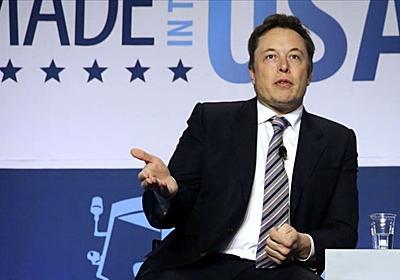イーロン・マスク、泣く。Teslaを辞めた社員の会社Lucidにサウジ出資の噂も | ギズモード・ジャパン
