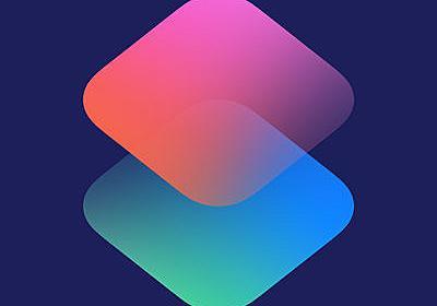 ショートカットアプリをアイコン着せ替えやURLスキームの調査に使う | reliphone