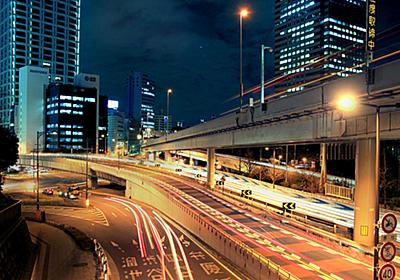 東京が好きだ。たくさんの「隠れ場所」があるから。   Books&Apps