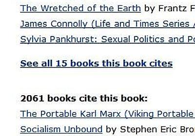 Amazonで「本が本を読む」様子でもみましょ - bookscanner記