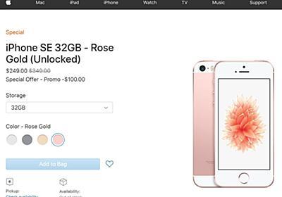 「iPhone SE」後継が出ないなら「Google Pixel 3 Lite」はどう? - ITmedia NEWS