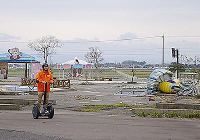 廃園した遊園地でセグウェイに乗ると近未来 - デイリーポータルZ