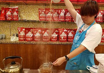 1,080円でフレーバーティー飲み放題!?お得すぎるティーハウス「The Tee Tokyo」に行ってみた - メシ通 | ホットペッパーグルメ