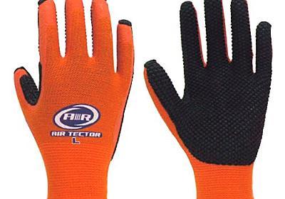Amazon | アトム 手袋 エアテクターX L No.158 | 手袋 通販