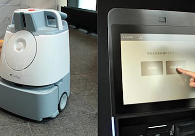 京王プレリアホテル札幌 AI清掃ロボット「Whiz」を稼働開始 8月18日にはグループホテル初のセルフチェックインを開始 | ロボスタ