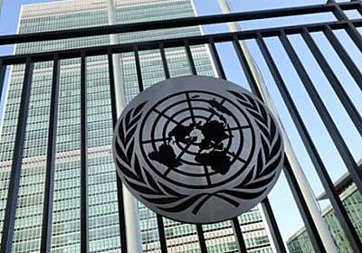 国連人権事務所、中国政府にチベットと新疆ウイグル自治区の人権活動家の情報を渡す ネット「アメリカの分担金不払いは正しかった」「こんな連中が日本を叩いてるんだぜ」 – 政治知新