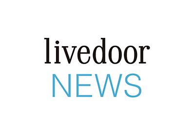 九州大学で7日に起きた火災 死亡した容疑者男性が明かしていた内心 - ライブドアニュース