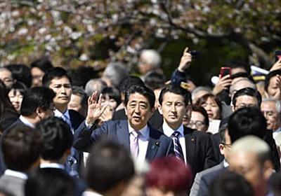 桜を見る会、安倍政権のごまかし見破る六つの注意点 野党を批判している場合でない理由 | 47NEWS