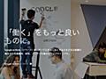 マネジメントで悩むすべてのエンジニアが見るべき完全無料テキスト「Google re:Work」 | DevelopersIO