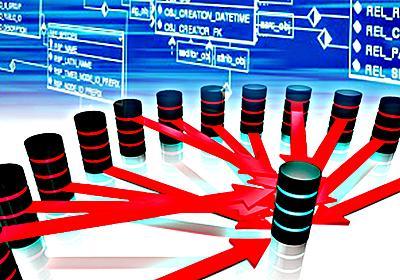 データ基盤の主役はOSS、オラクルやテラデータの選び方 | 日経 xTECH(クロステック)