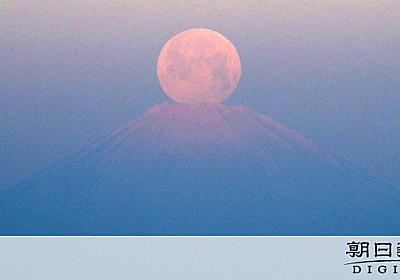 山頂に沈む「パール富士」現る この日はスーパームーン:朝日新聞デジタル