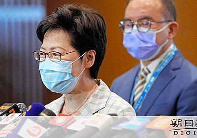 当選、民主派0人vs.親中派1447人 香港「愛国統治」初の選挙:朝日新聞デジタル