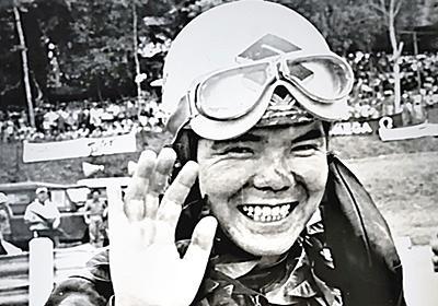 【訃報】日本人唯一のマン島TTレース勝者、伊藤光夫さん亡くなる