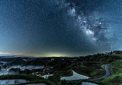 星峠の棚田で天の川。こんなにヤバい景色は久々だ!いや、はじめてかも。オススメ撮影スポットも紹介するよ!|ファミリーキャンプで「カシャッとな」