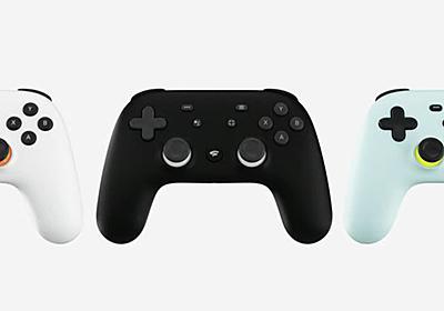 Google、4Kゲームストリーミングサービス「STADIA」を年内立ち上げへ 独自コントローラも - ITmedia NEWS