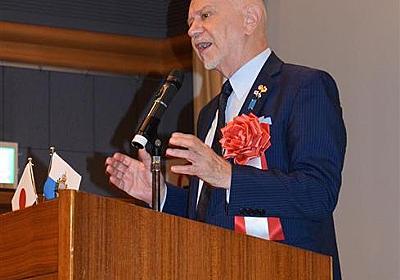 「靖国神社のような戦死者追悼の場は世界中にある」終戦の日にサンマリノ共和国の駐日大使が講演 - 産経WEST