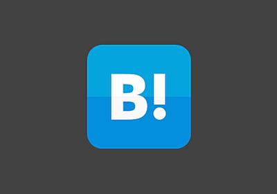 はてブAPIでwebサービスを作りたい全ての人に向けて書きました
