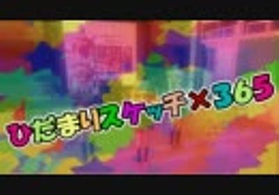【MMD】?でわっしょい【ゆの・宮子・ヒロ・沙英?】