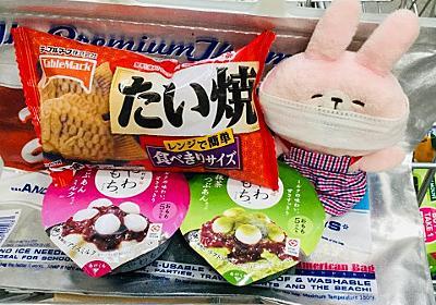 セブで売られている日本の食品は高すぎて手が出ませんΣ( ̄ロ ̄lll)ガーン - happykanapyのCebuライフ