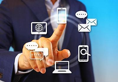 統計データサイト14選 市場動向を的確に把握してマーケティングに活用