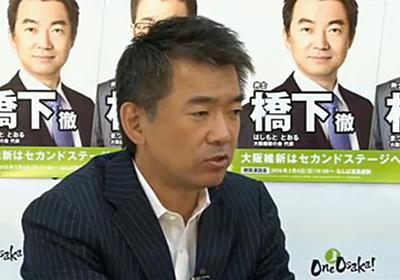 大阪の二重行政は市民の命に関わる 被害想定13万人の南海トラフ地震対策  ニュースアス | ぶーてぃ