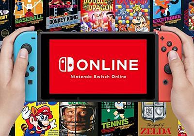 ゲームボーイとゲームボーイカラーのゲームがNintendo Switch Onlineに追加か