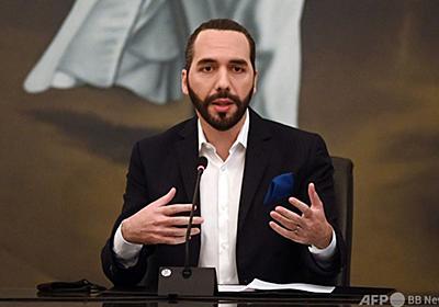 ビットコインを法定通貨に エルサルバドル大統領が法案提出へ 写真3枚 国際ニュース:AFPBB News