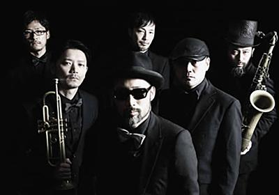 沖野修也の新プロジェクト、Kyoto Jazz Sextet!菊地成孔もゲスト参加 | Qetic